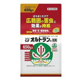 住友化学園芸 オルトラン粒剤 650g
