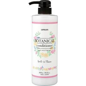 コーナン オリジナル LIFELEX ボタニカル コンディショナー アップルスイートの香り 本体コンディショナー アップルスイートの香り 本体