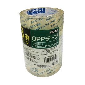 ≪あす楽対応≫コーナン オリジナル OPPテープ 50mm×50m 3巻パック