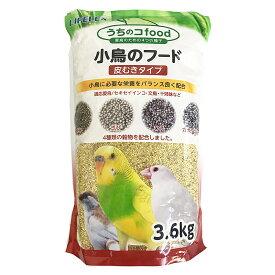 ≪あす楽対応≫ペッズイシバシ ライフレックス小鳥のフード皮むき3.6kg小鳥の食事 ことり 小鳥のえさ 小鳥の餌 小鳥フード 小鳥のエサ