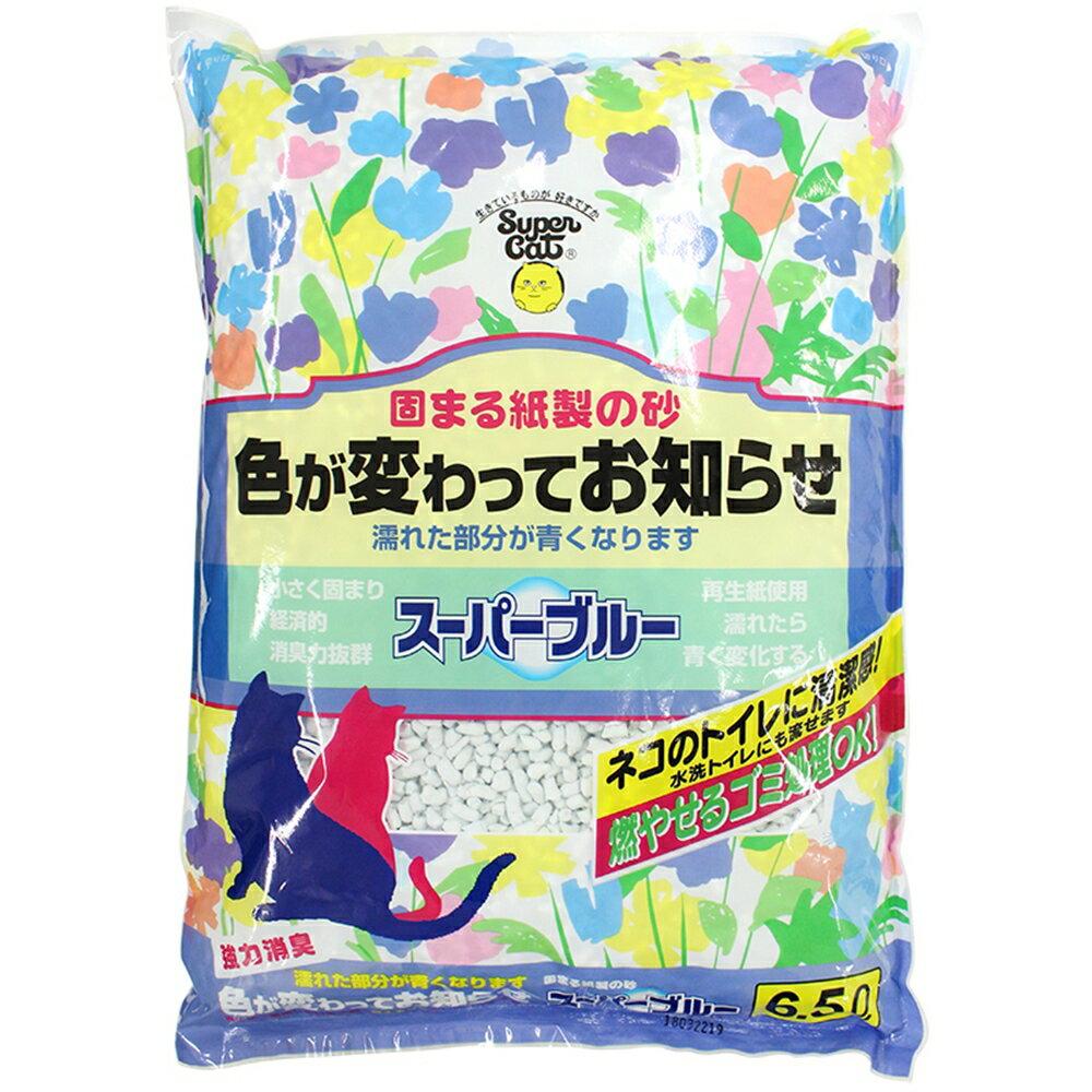 スーパーキャット スーパーブルー6.5L 猫 猫砂 猫トイレ トイレタリー 排泄 【ラッキーシール対応】
