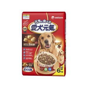 ユニ・チャーム 愛犬元気全成長段階用ビーフ・緑黄色野菜・小魚入り6kg【ドッグフード ドライ】