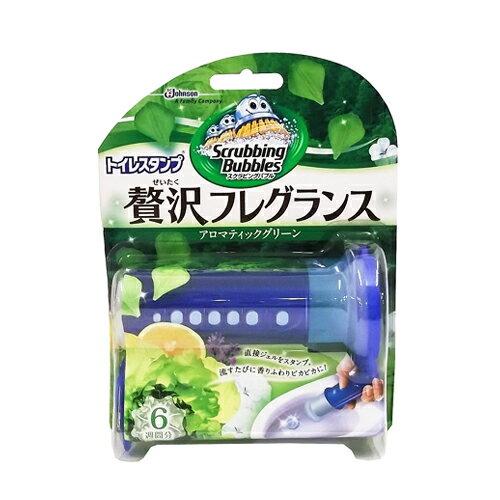 ジョンソン スクラビングバブル トイレスタンプ贅沢フレグランス 本体 アロマティックグリーンの香り