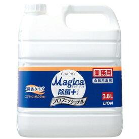 ライオンハイジーン Magica除菌+スプラッシュオレンジ 3.8L