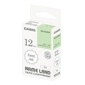 カシオ計算機 ネームランドテープ XR-12ASGN カシオ ネームランド テープ 12mm グリーン