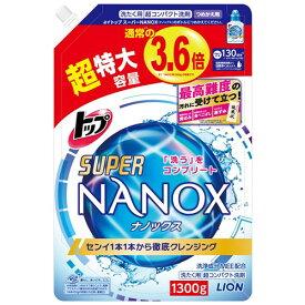 ライオン トップスーパーNANOX つめかえ用超特大 1300g