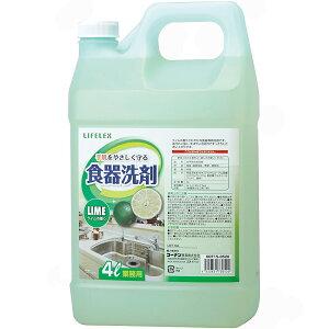 コーナン オリジナル 業務用食器洗剤4L ライム KOT15−0520