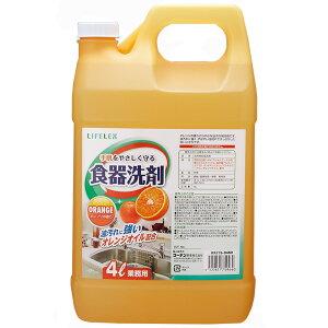 コーナン オリジナル 業務用食器洗剤4L オレンジ