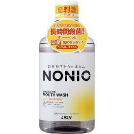ライオン NONIOマウスウォッシュノンアルコール ライトハーブミント 600ml 歯みがき粉 歯みがき はみがき 口内洗浄 マウスウォッシュ