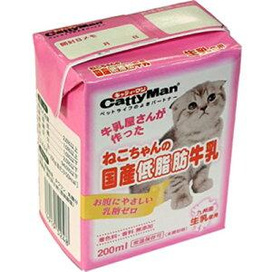 ドギーマン ねこちゃんの国産牛乳 低脂肪 200ml