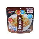 【在庫限りの売り尽くし】サタケ マジックライス保存食 五目ご飯 100g