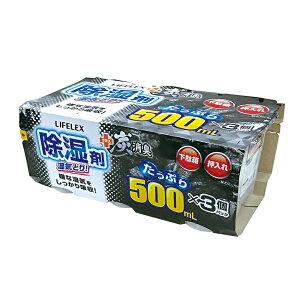 コーナン 炭の除湿剤 500ML KR15−1195−3P