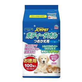 アース・ペット ボディータオル ペット用 詰替 100枚