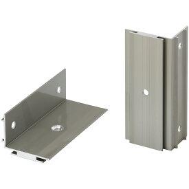 タカショー ホームEX 柱取付用 アルミ固定金具(2個入) HEX−K01