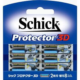 シック・ジャパン プロテクター3D替刃8個入 PD8