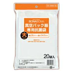 シーシーピー 専用抗菌袋 大 EX−3008−00【ラッキーシール対応】