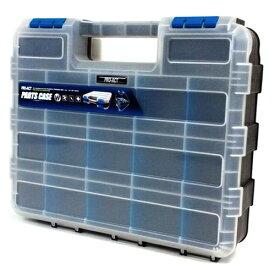 ≪あす楽対応≫コーナン オリジナル 両面 パーツケース ブルー WPAME-706 サイズ:約幅320×奥行270×高さ80mm