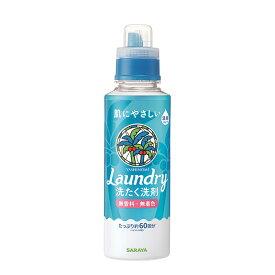 サラヤ ヤシノミ洗たく洗剤 濃縮タイプ 600ml