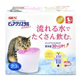 ≪あす楽対応≫ジェックス PCブルーム2.3L 猫・複数飼育用