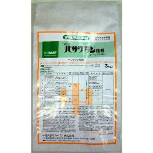BASF バサグラン粒剤3kg