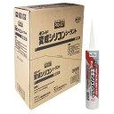 コーナン オリジナル PROACT(プロアクト) コニシ 変成シリコンシーラント ライトグレー 320ml ×10本セット