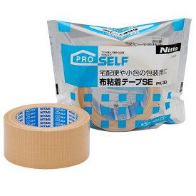 ニトムズ 布粘着テープSE PK−30 50mm幅×25m PROSELF Nitto(ニットー) 日東電工 ×30個(ケース売り)ベージュ
