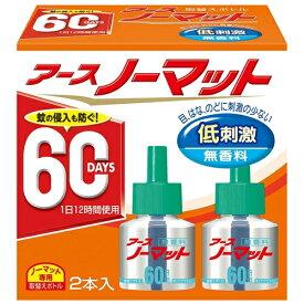 アース製薬 アースノーマット 60日用 とりかえ用 45ml×2本 無香料
