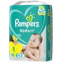 P&G パンパースさらさらケア テープ / スーパ−ジャンボ S82枚テープタイプ