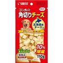 サンライズ ゴン太の角切りチーズ 100g