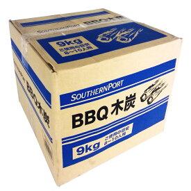 ≪あす楽対応≫コーナン オリジナル BBQ用 木炭 9Kg (約5〜12cm)