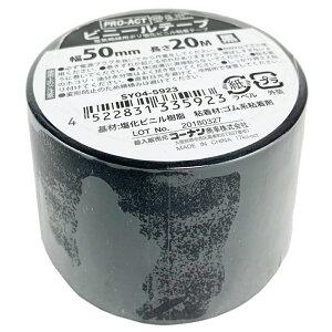 [3/31 9:59まで]エントリーでポイント最大20倍 コーナン オリジナル PROACT(プロアクト) ビニールテープ50mm×20m 黒