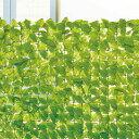 コーナン オリジナル 日よけ 目隠し ガーデンフェンス ライトグリーン 約200×100cm【ベランダ目隠し プライバシー保…