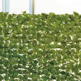 ≪あす楽対応≫コーナン オリジナル 日よけ 目隠し ガーデンフェンス ダークグリーン 約200×100cm【ベランダ目隠し プライバシー保護】