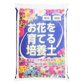 コーナン オリジナル お花を育てる培養土 14L