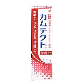 アース製薬 カムテクト 歯ぐきケア 115g