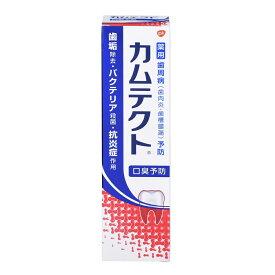 アース製薬 カムテクト 口臭予防 105g