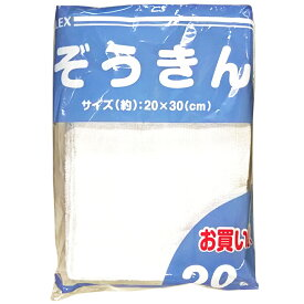 コーナン オリジナル LIFELEX(ライフレックス) 雑巾20枚組 IZA21−3730