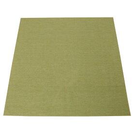 折りたたみカーペット『スマイル』 グリーン 江戸間4.5帖(約261×261cm) カーペット 4.5畳 おしゃれ ラグ ラグマット マット ラグカーペット 絨毯 リビング