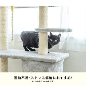 キャットツリー19キャッスルKTS12−8961キャットタワー省スペース据え置きスリムおしゃれ小型猫大型猫シニアコーナン