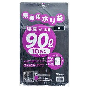コーナン オリジナル LIFELEX 業務用ポリ袋90L 黒 10枚入