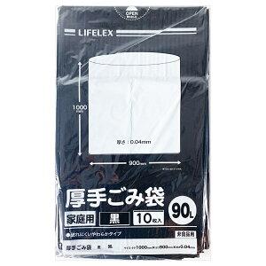コーナン オリジナル LIFELEX 厚手ゴミ袋90L 黒 10枚入