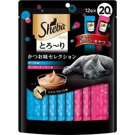 マースジャパンリミテッド シーバ とろ〜り メルティ かつお味セレクション 12g×20本