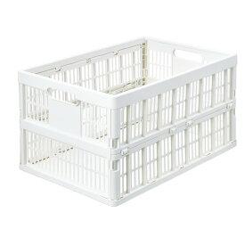 折り畳みコンテナ ミリタリー 工具 収納 おもちゃ箱 おもちゃ収納 収納ボックス 小物 収納 アウトドア  コーナンL ホワイト