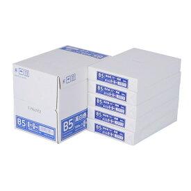 コピー用紙 B5 2500枚 500枚×5冊 高白色 国産 JAPAN