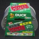 【アウトレットセール10/1〜10/31まで】アサヒペン(Asahipen) DUCKパワーテープ シルバー 48mm×約25m