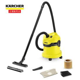 ≪あす楽対応≫ケルヒャー(Karcher) 乾湿両用バキュームクリーナー WD2 1.629-777.0