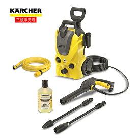 ≪あす楽対応≫ケルヒャー(KARCHER) 高圧洗浄機 K3Kサイレント 50Hz (東日本専用) 9.548−972.0