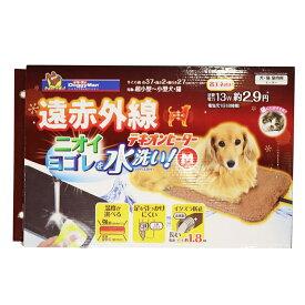 ドギーマンハヤシ 遠赤外線テキオンヒーター 水洗い M 【犬猫用ヒーター】