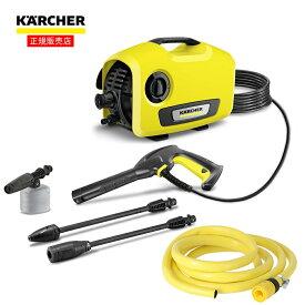 ≪あす楽対応≫ケルヒャー(Karcher) 高圧洗浄機 K2サイレント+3mホース付 50/60Hz サイズ:538×293×303mm