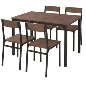 コーナン オリジナル LIFELEX 四人掛け用テーブル&チェアセット 5点セット ダークブラウン/ブラック 2個口(テーブル)約幅110×奥行き70×高さ70cm